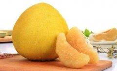 柚子的功效与作用和禁忌
